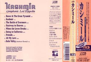 CD Japan outer wrapper